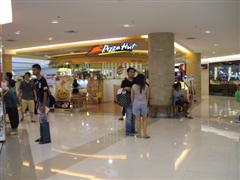 Pizza hut in Seacon Square shopping mall