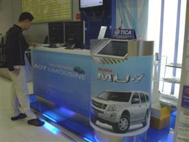 AOT limousine counter at Suvarnabhumi Airport