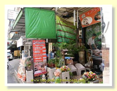 Bangkok massage price board at On Nuch