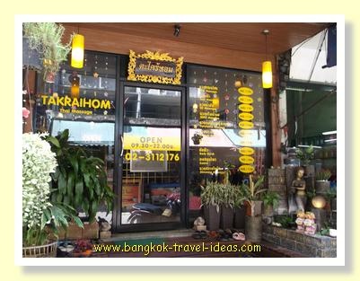 Cheapest massage shop in Bangkok