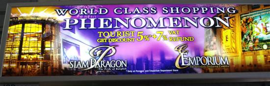 Bangkok shopping is on sale for tourists throughout the year