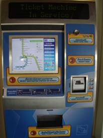 Bangkok skytrain ticket machine