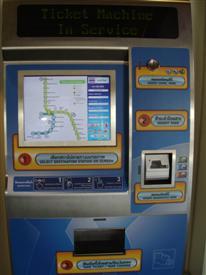 Bangkok skytrain ticket machine