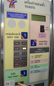 Skytrain ticket machine takes 10 and 20 Baht coins