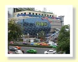 MBK Shopping Centre in Bangkok