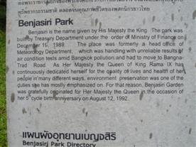 Benjasiri Park history