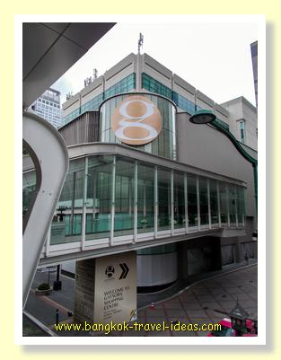Entrance to Gaysorn Plaza shopping mall