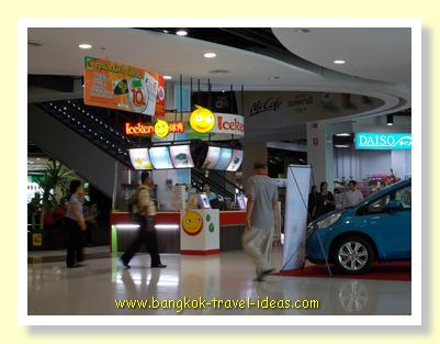 Big C shopping mall in Ratchaprasong