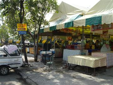 This is the entrance to the market and Dr Massage as right at the back
