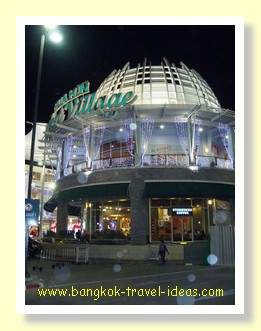 The Village Shopping Centre Hua Hin