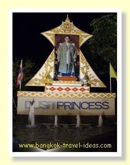 Dusit Princess Korat