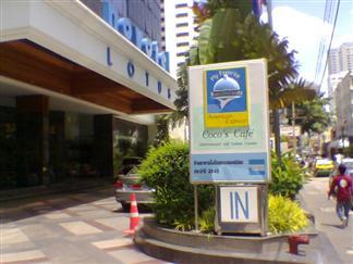 Agoda Bangkok hotel
