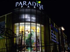 Paradise Park in Srinakarin